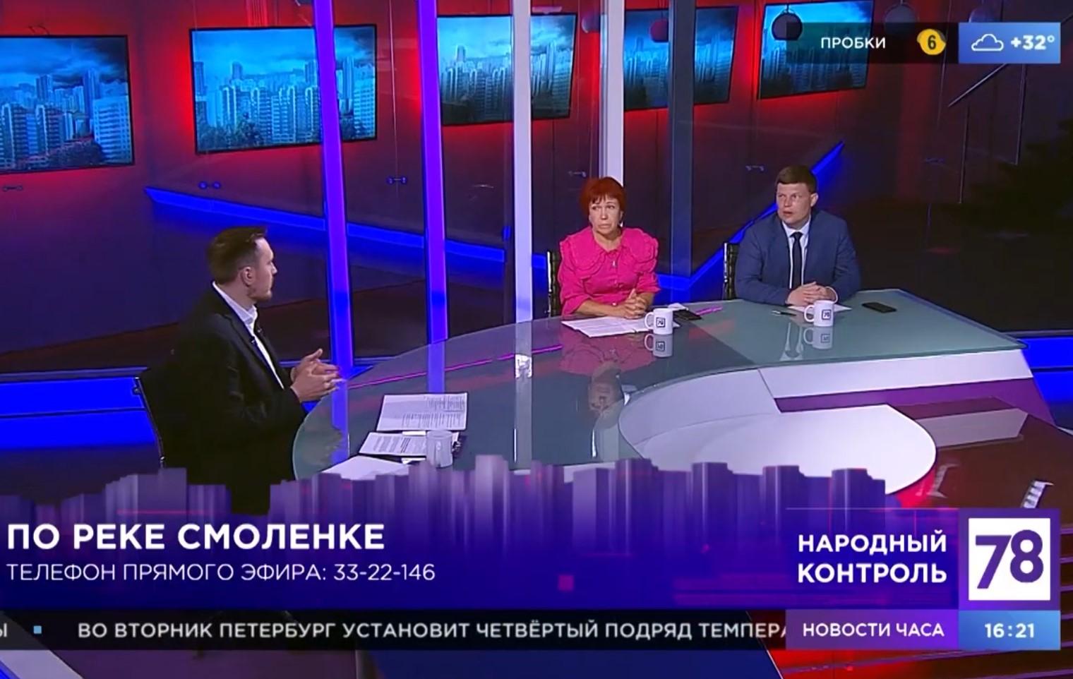 Тарбаева 78 канал 2