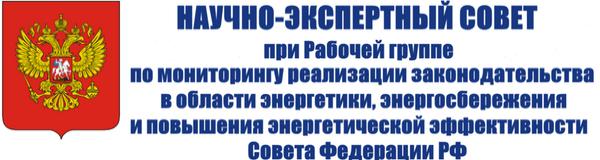 Logo NES 600×160